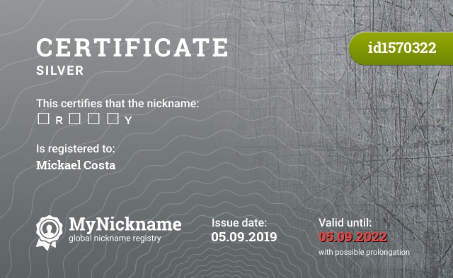 Certificate for nickname ꜰ ʀ ᴏ ꜱ ᴛ ʏ is registered to: Mickael Costa