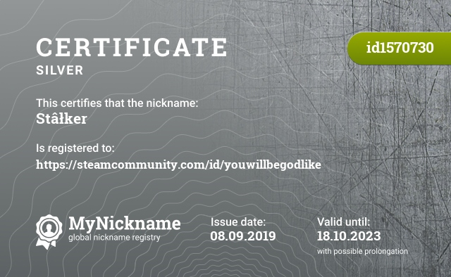 Certificate for nickname Stâłker is registered to: https://steamcommunity.com/id/youwillbegodlike