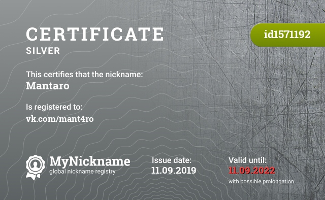 Certificate for nickname Mantaro is registered to: vk.com/mant4ro