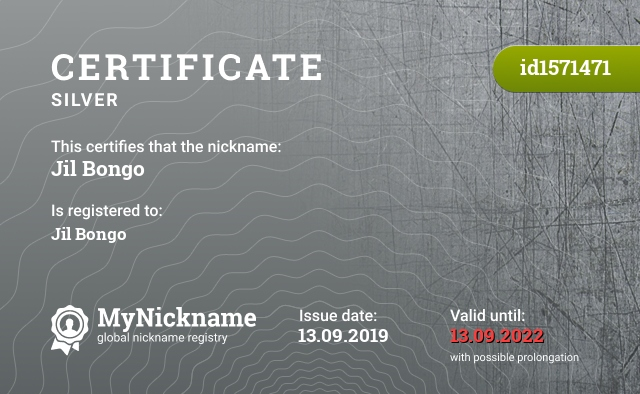 Certificate for nickname Jil Bongo is registered to: Jil Bongo