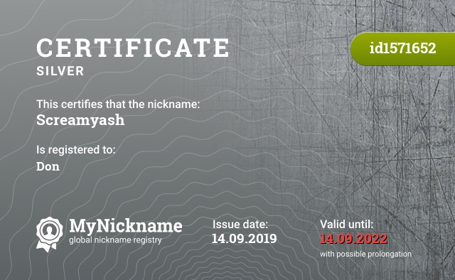 Certificate for nickname Screamyash is registered to: Don