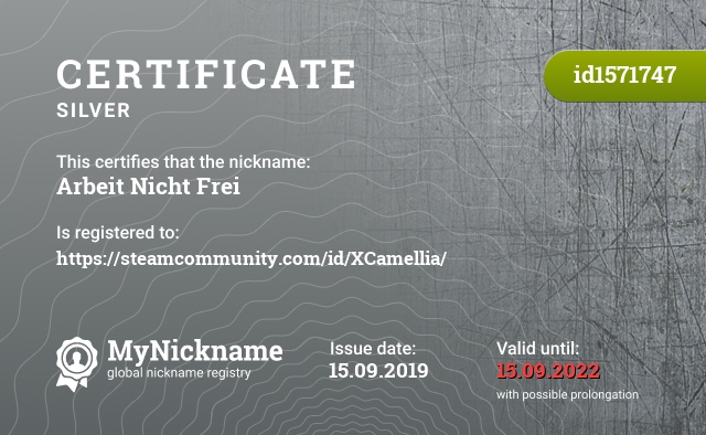 Certificate for nickname Arbeit Nicht Frei is registered to: https://steamcommunity.com/id/XCamellia/