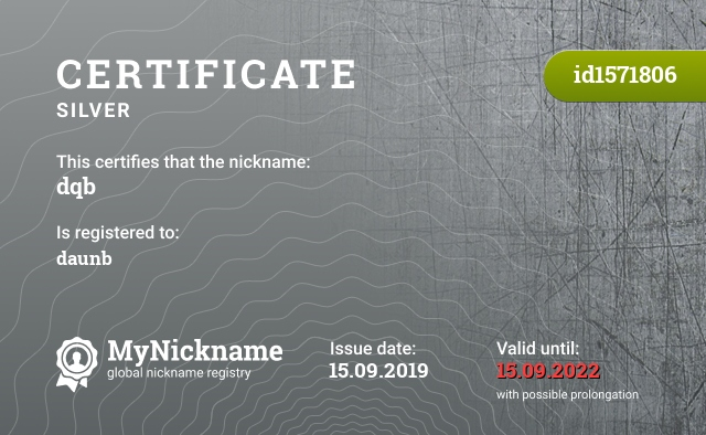 Certificate for nickname dqb is registered to: daunb