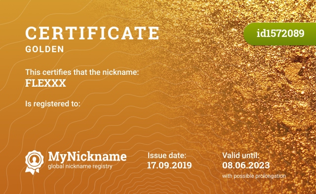 Certificate for nickname FLEXХX is registered to: 도시락