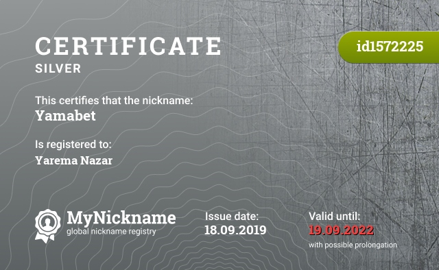 Certificate for nickname Yamabet is registered to: Yarema Nazar