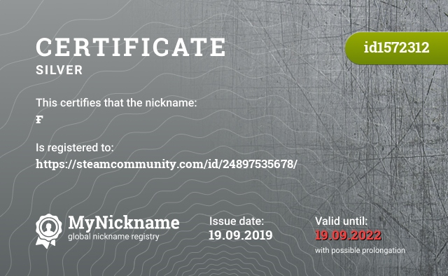 Certificate for nickname ғᴜɢɪ is registered to: https://steamcommunity.com/id/24897535678/