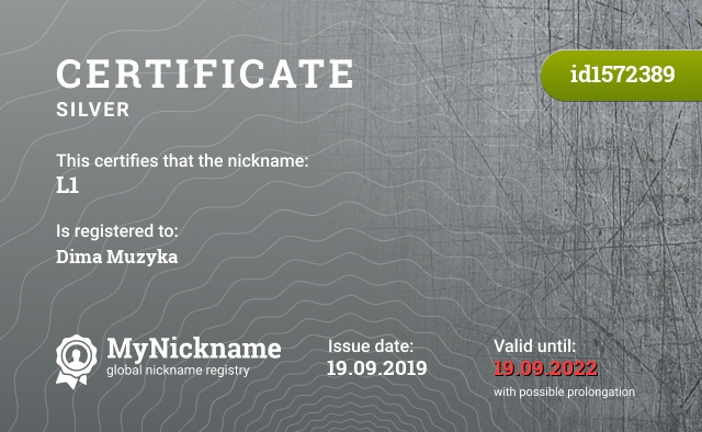 Certificate for nickname L1 is registered to: Dima Muzyka
