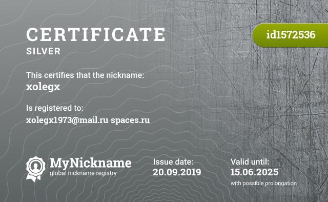 Certificate for nickname xolegx is registered to: xolegx1973@mail.ru spaces.ru