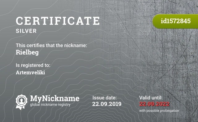 Certificate for nickname Rielbeg is registered to: Artemveliki