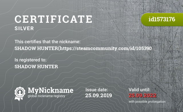 Certificate for nickname SHADOW HUNTER(https://steamcommunity.com/id/105390 is registered to: SHADOW HUNTER