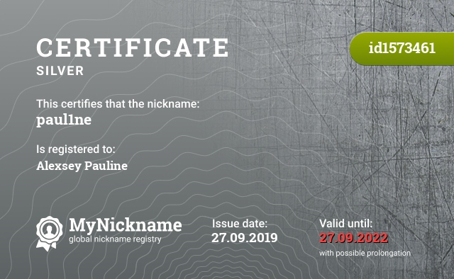 Certificate for nickname paul1ne is registered to: Alexsey Pauline
