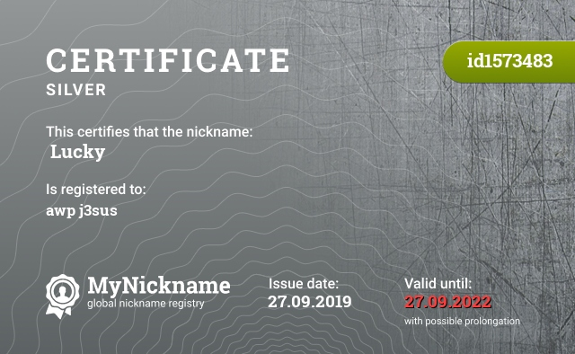 Certificate for nickname ムLuckyム is registered to: awp j3sus