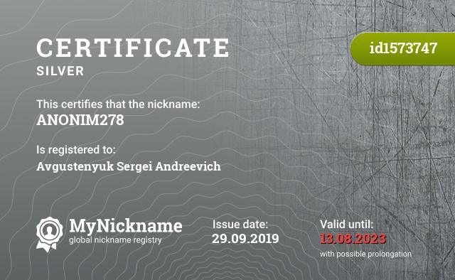 Certificate for nickname ANONIM278 is registered to: Августенюка Сергея Андреевича