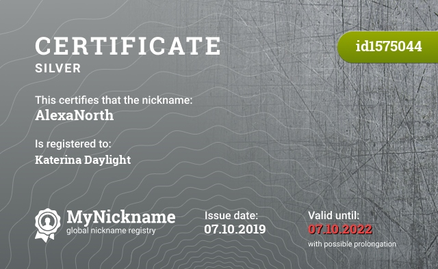 Certificate for nickname AlexaNorth is registered to: Katerina Daylight