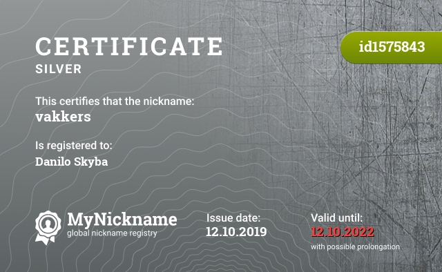 Certificate for nickname vakkers is registered to: Danilo Skyba