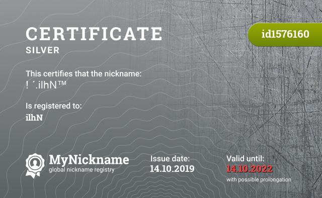 Certificate for nickname ! ´.ilhN™ is registered to: ilhN