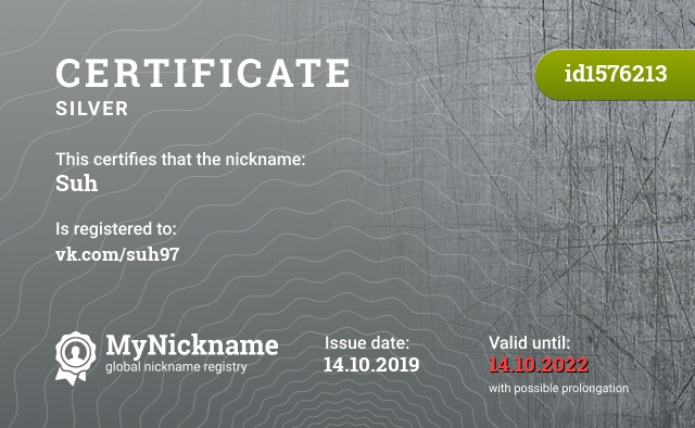 Certificate for nickname Suh is registered to: vk.com/suh97