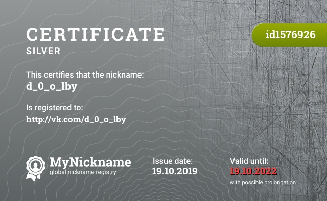 Certificate for nickname d_0_o_lby is registered to: http://vk.com/d_0_o_lby