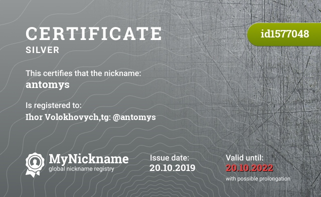 Certificate for nickname antomys is registered to: Ihor Volokhovych,tg: @antomys
