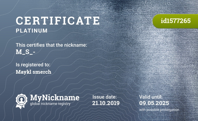 Certificate for nickname M_S_- is registered to: Maykl Smerch