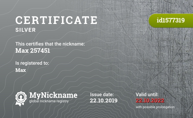 Certificate for nickname Max 257451 is registered to: Max