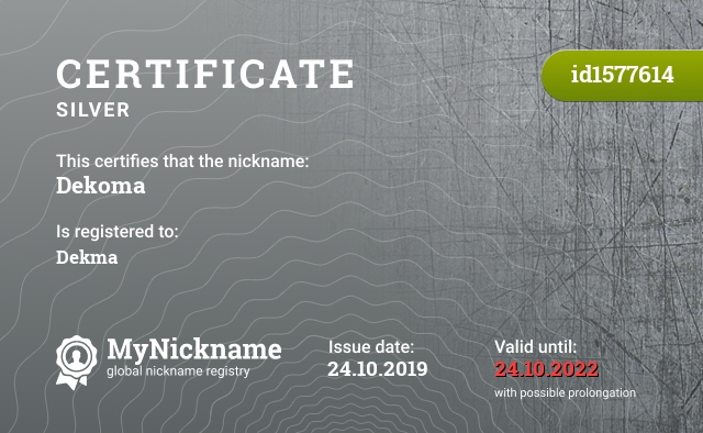 Certificate for nickname Dekoma is registered to: Dekma