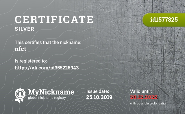 Certificate for nickname nfct is registered to: https://vk.com/id355226943