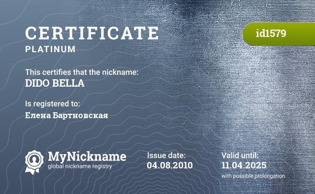 Certificate for nickname DIDO BELLA is registered to: Елена Бартновская