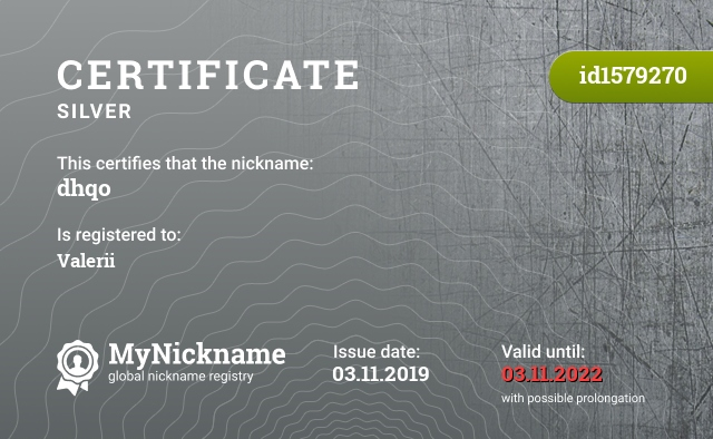 Certificate for nickname dhqo is registered to: Valerii