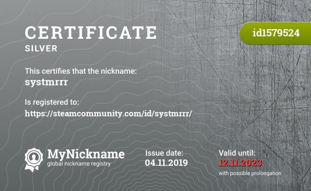 Certificate for nickname systmrrr is registered to: https://steamcommunity.com/id/systmrrr/