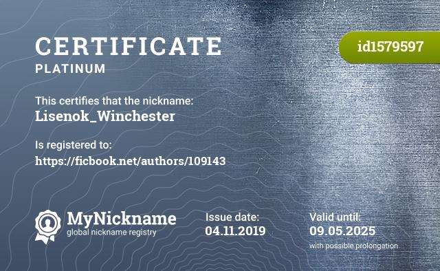 Certificate for nickname Lisenok_Winchester is registered to: ficbook.net
