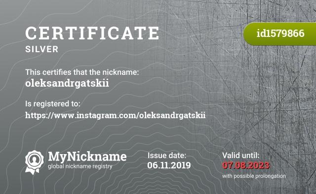 Certificate for nickname oleksandrgatskii is registered to: https://www.instagram.com/oleksandrgatskii
