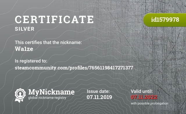 Certificate for nickname Wa1ze is registered to: steamcommunity.com/profiles/76561198417271377