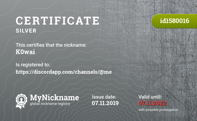 Certificate for nickname K0wai is registered to: https://discordapp.com/channels/@me