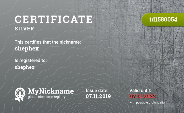 Certificate for nickname shephex is registered to: shephex