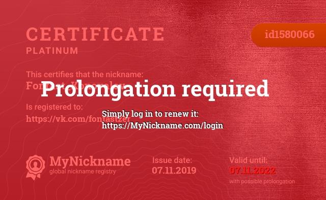 Certificate for nickname Fontast_Konovalov is registered to: https://vk.com/fontastzer