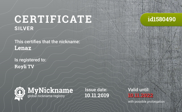 Certificate for nickname Lenaz is registered to: Royli TV