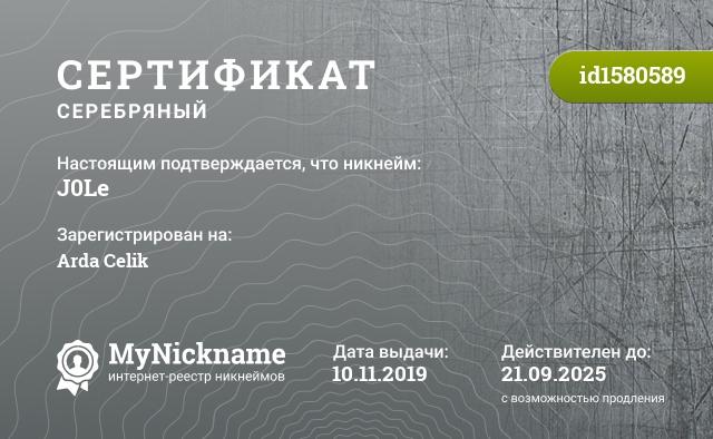 Сертификат на никнейм J0Le, зарегистрирован на Arda Çelik