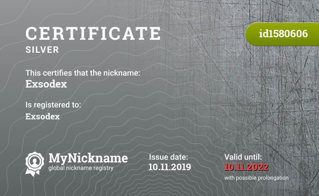 Certificate for nickname Exsodex is registered to: Exsodex