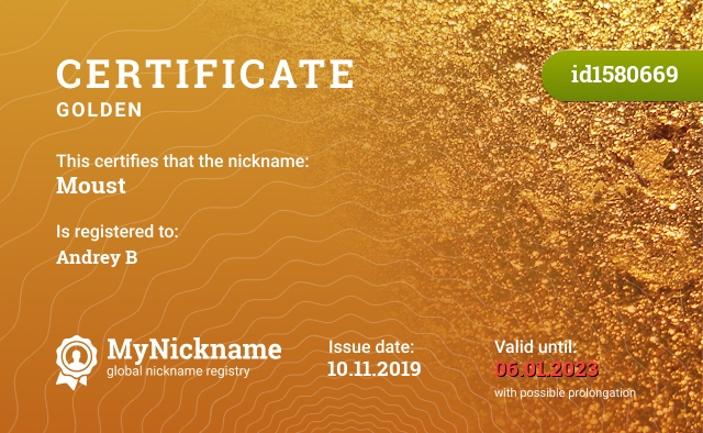 Certificate for nickname Moust is registered to: Andrey B