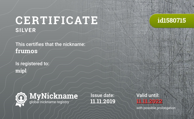 Certificate for nickname frumos is registered to: mipl