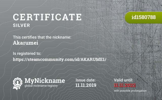 Certificate for nickname Akarumei is registered to: https://steamcommunity.com/id/AKARUME1/