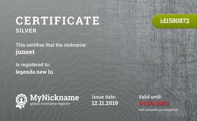 Certificate for nickname juneet is registered to: legenda new hi