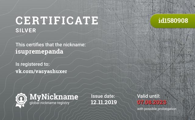 Certificate for nickname isupremepanda is registered to: vk.com/vasyashuxer