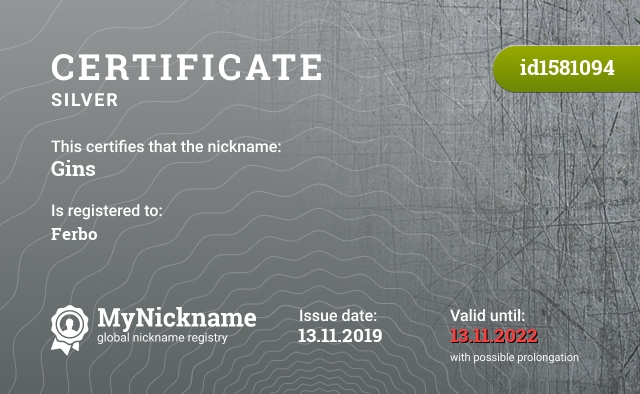 Certificate for nickname Gins is registered to: Ferbo