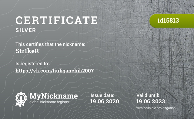 Certificate for nickname Str1keR is registered to: https://vk.com/huliganchik2007