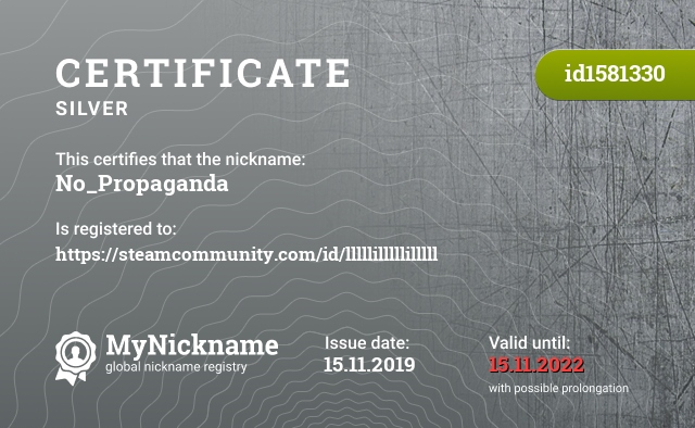 Certificate for nickname No_Propaganda is registered to: https://steamcommunity.com/id/lllllilllllilllll