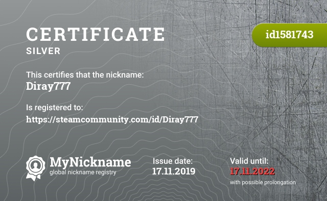 Certificate for nickname Diray777 is registered to: https://steamcommunity.com/id/Diray777