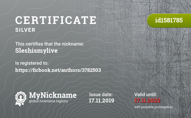 Certificate for nickname Sleshismylive is registered to: https://ficbook.net/authors/3782503
