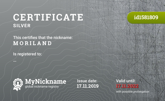 Certificate for nickname M O R I L A N D is registered to: ...